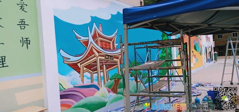 燕山小学文化墙手绘