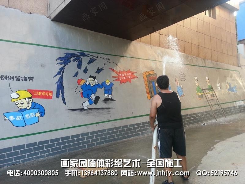 济南手绘墙