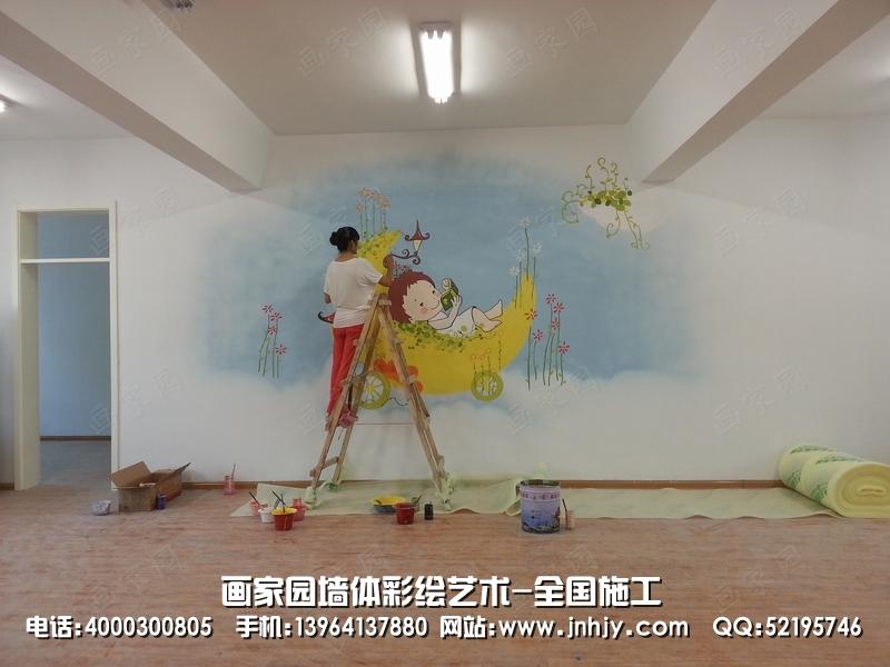 幼儿园墙面彩绘图片