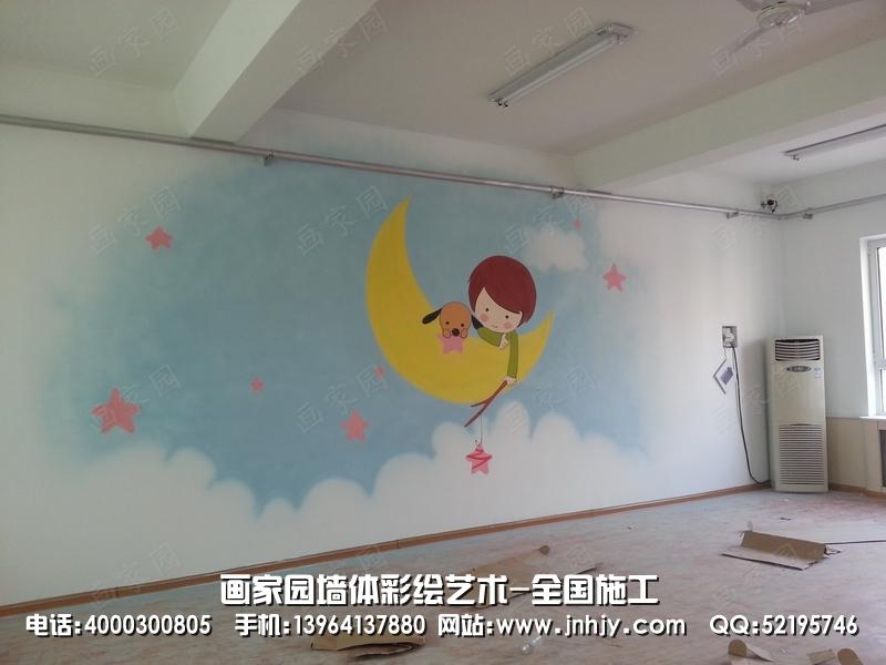 幼儿园喷绘图片