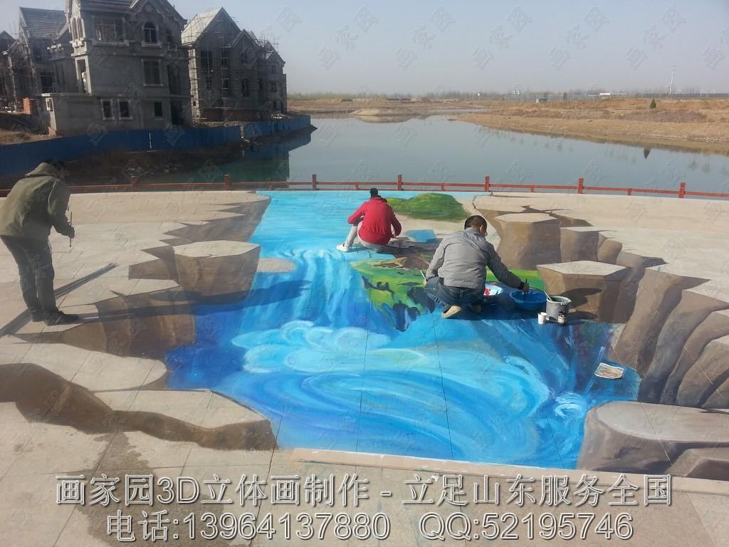 3d立体画制作--山东济南画家园墙面彩绘艺术装饰网