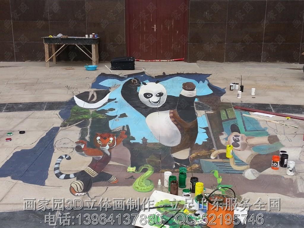 室外分别绘制的地面立体画,功夫熊猫三维立体画,楼梯山水画手绘及摄影