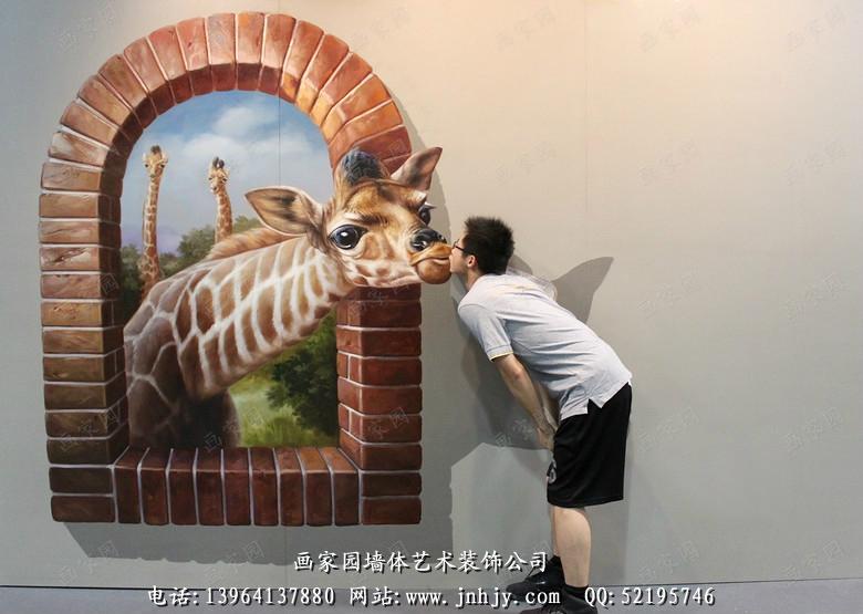 3d立体画--幼儿园彩绘|墙体彩绘|壁画|手绘墙|幼儿园