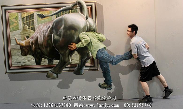 3d立体画欣赏--山东济南画家园墙面彩绘艺术装饰网