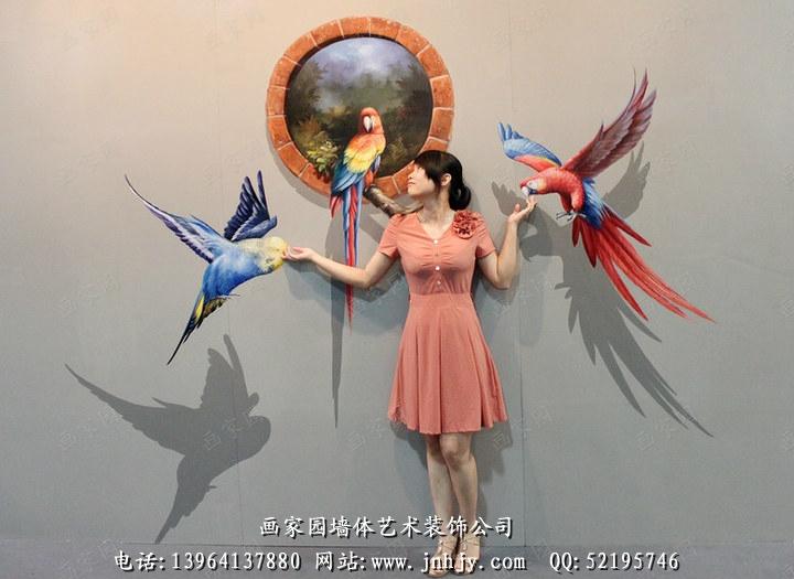 一直致力于手绘墙的艺术装饰与设计,专门从事家庭三维立体画,星级酒店