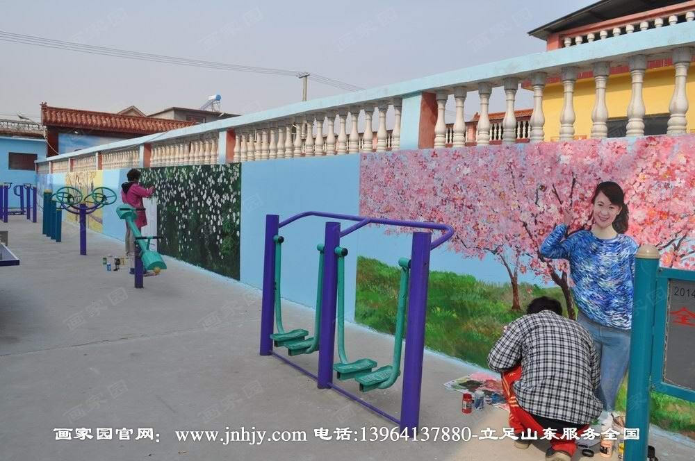 新农村街道文化墙建设-手绘墙