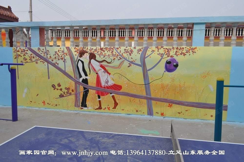 长清街道文化墙手绘