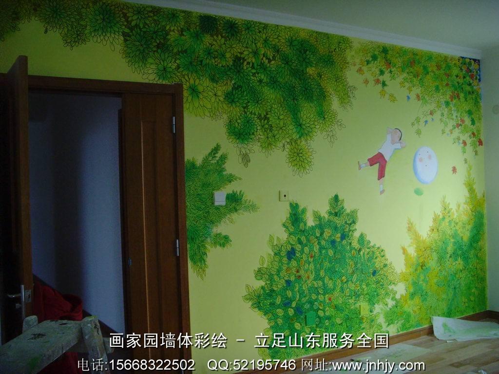 儿童房设计图--山东济南画家园墙面彩绘艺术装饰网