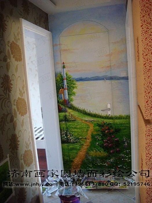 玄关走廊效果图 山东济南画家园墙面彩绘艺术装饰网
