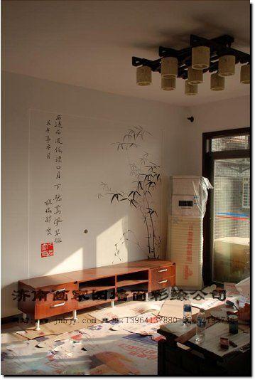 客厅影视墙效果图