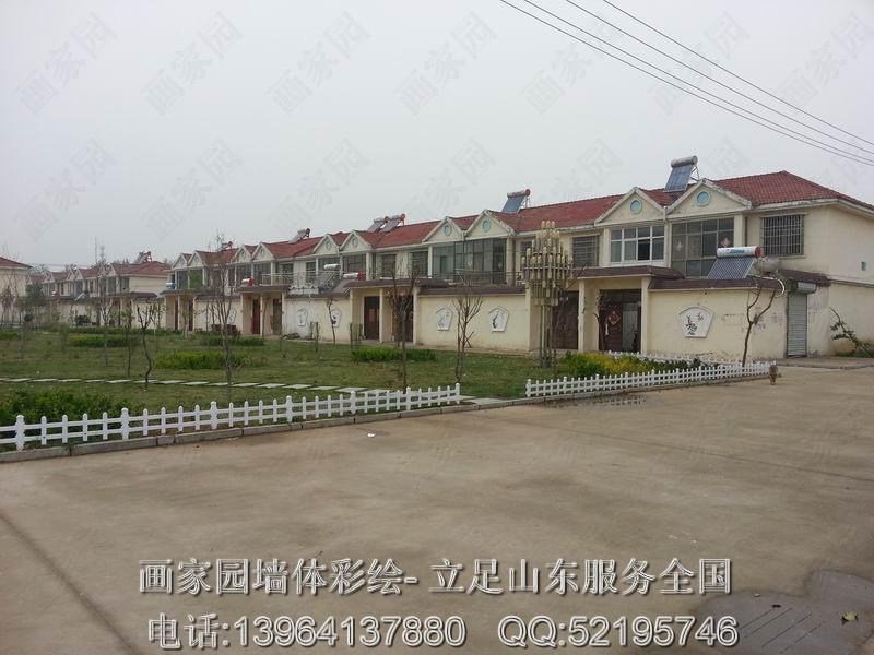 菏泽村街道文化墙手绘墙作品图片--山东济南画家园