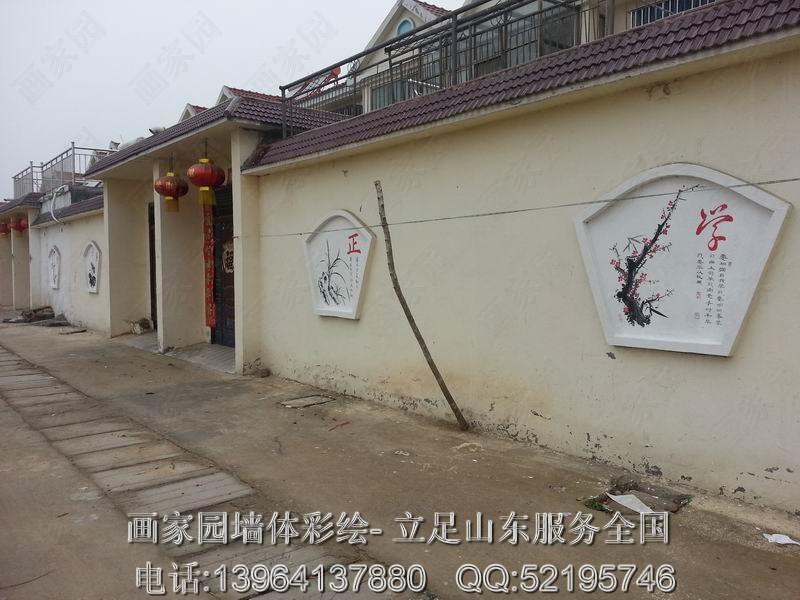 手绘街道文化墙