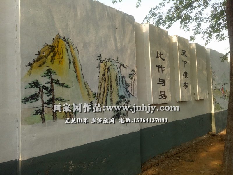 黄山街道鹤伴一路手绘墙
