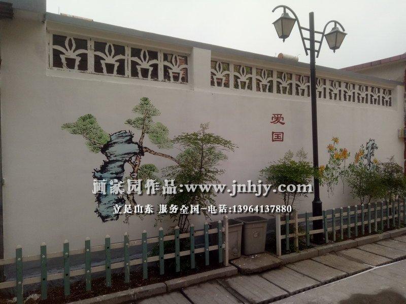 党建街道手绘墙