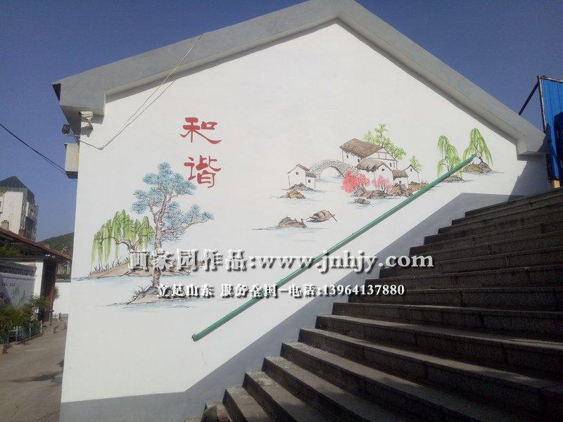 中国梦墙体彩绘