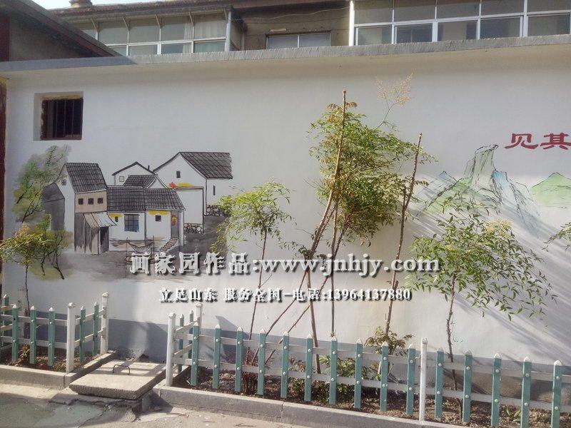 中国梦手绘墙