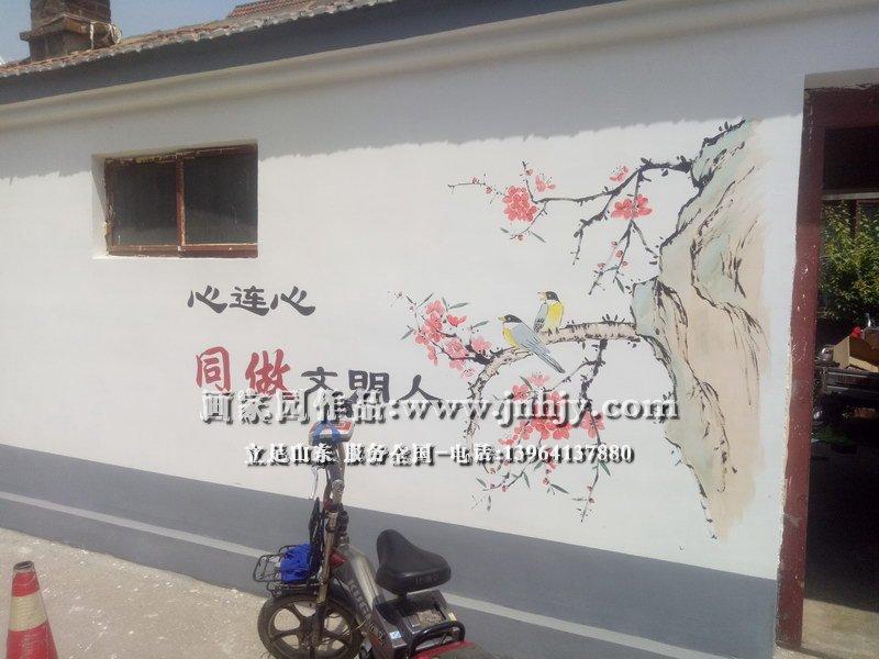 创城手绘墙