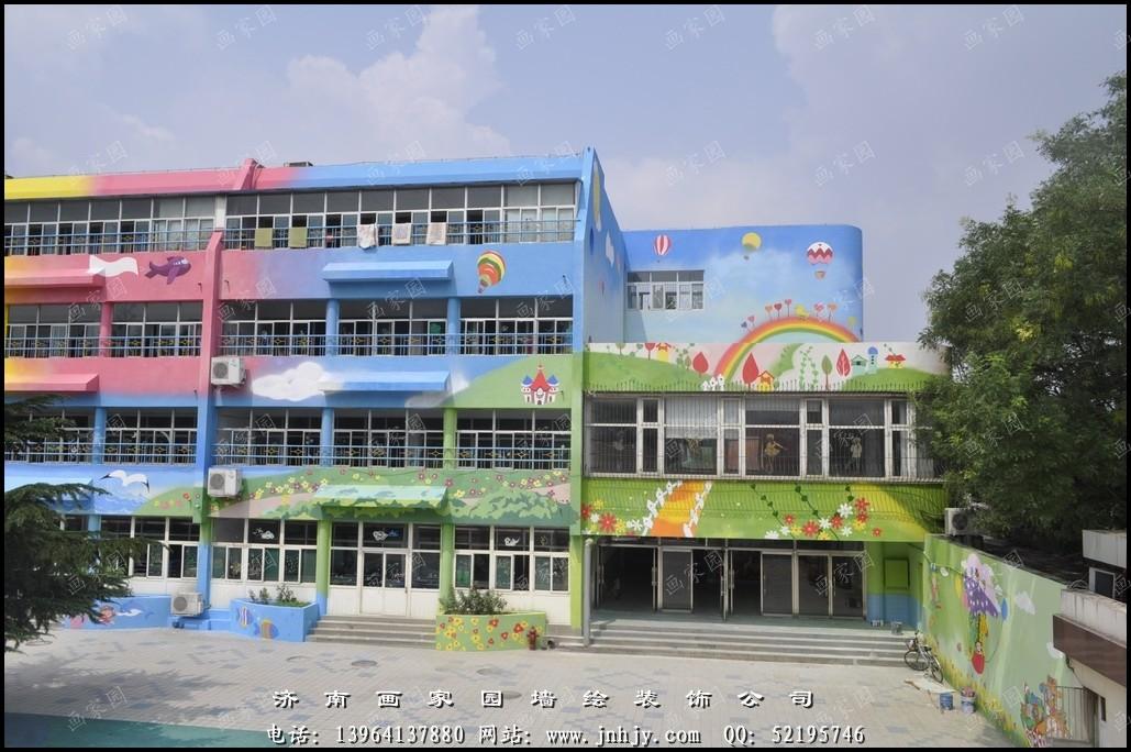 幼儿园彩绘图片