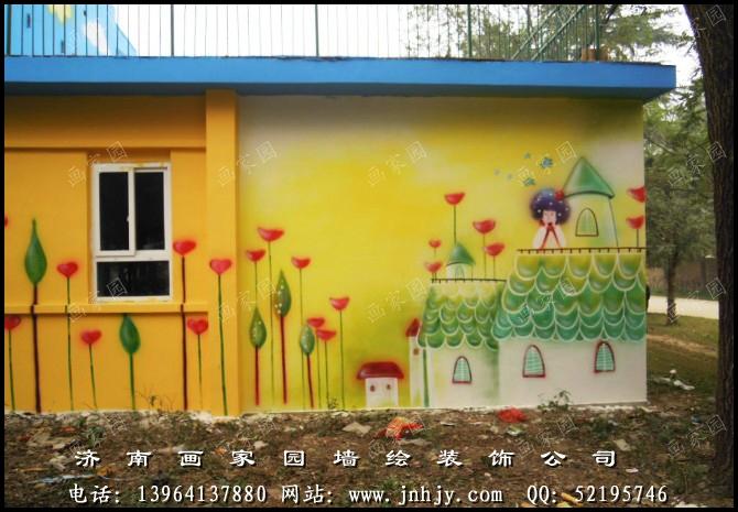 手绘墙图片大全》幼儿园室外手绘墙》手绘墙黑白