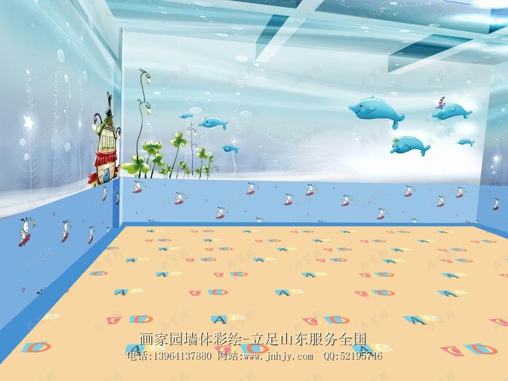 幼儿园墙体彩绘设计效果图