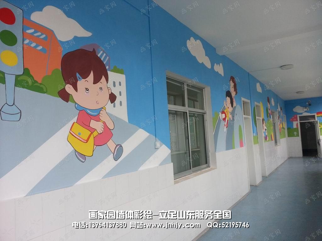 幼儿园墙绘