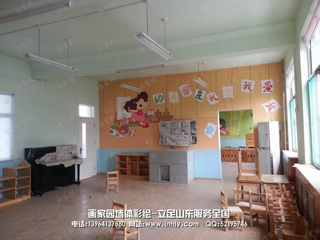 济南回民中小学校文化墙彩绘--山东济南画家园墙面
