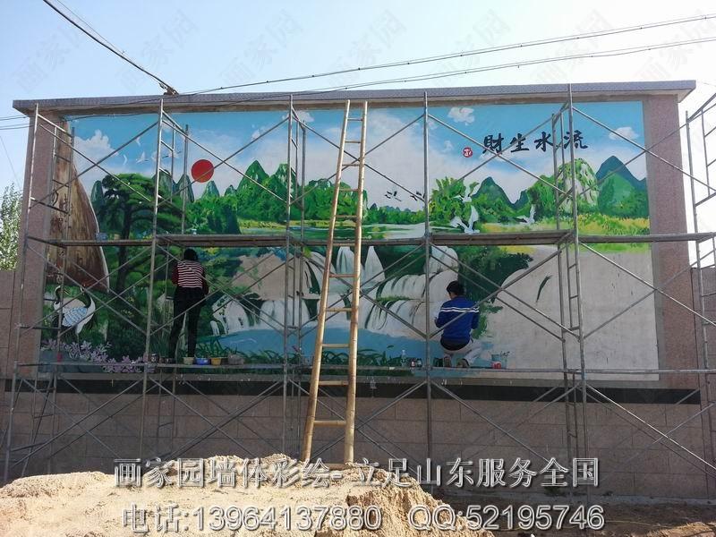 街道墙体彩绘