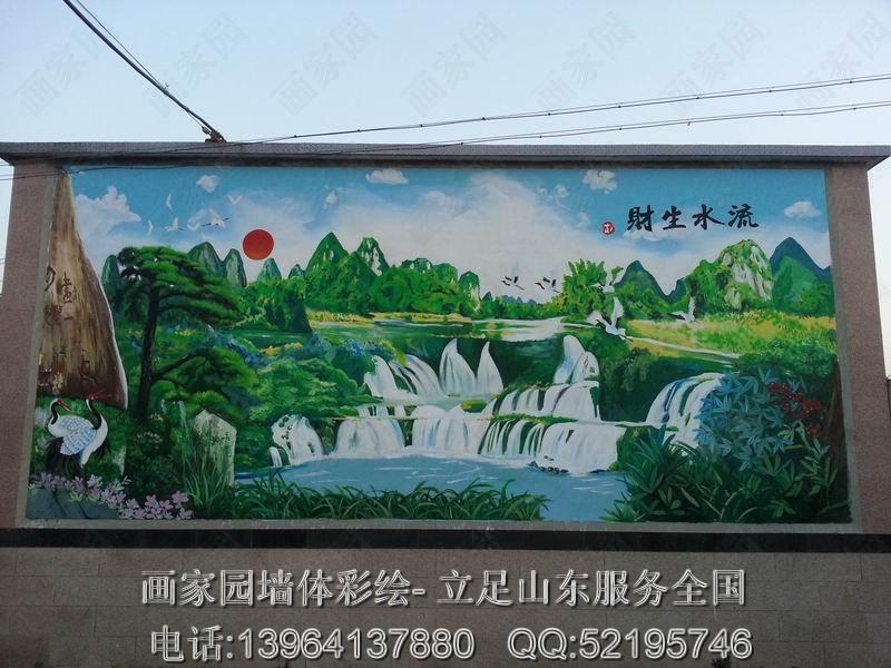 莱州街道手绘壁画作品--山东济南画家园墙面彩绘艺术