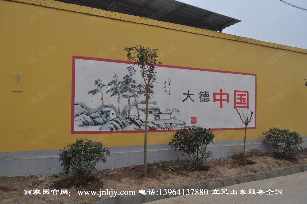 新农村街道文化墙建设-手绘墙--山东济南画家园墙面