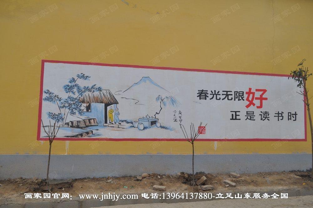 聊城手绘街道文化墙--山东济南画家园墙面彩绘艺术
