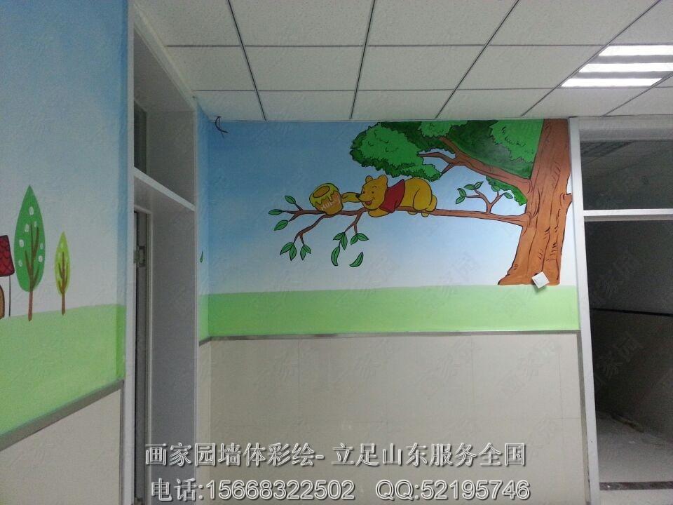 儿童医院墙体彩绘