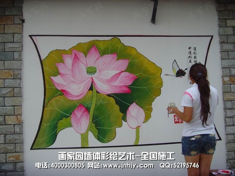 街道墙体彩绘效果图