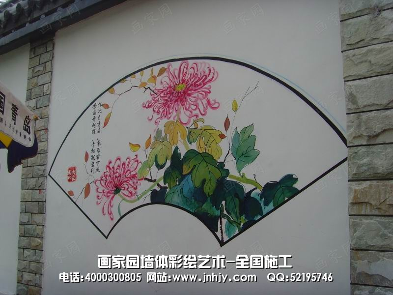 老东门街道文化墙设计绘画图片案例--山东济南画家园墙面彩绘艺术装饰网