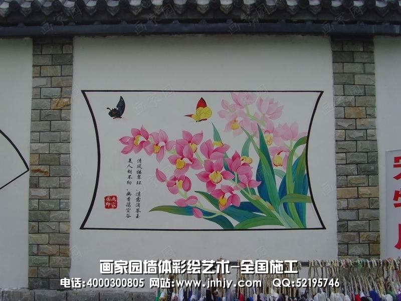 老东门街道文化墙手绘墙