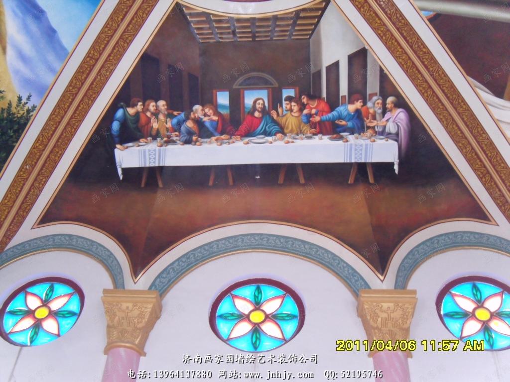 平阴教堂壁画