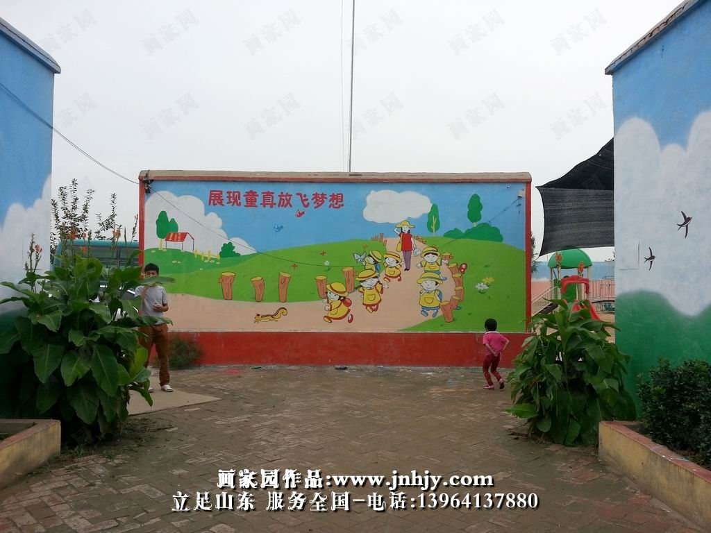 邢台市隆尧县幼儿园喷画作品--山东济南画家园墙面