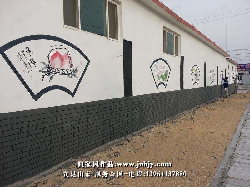 烟台街道手绘文化墙--山东济南画家园墙面彩绘艺术