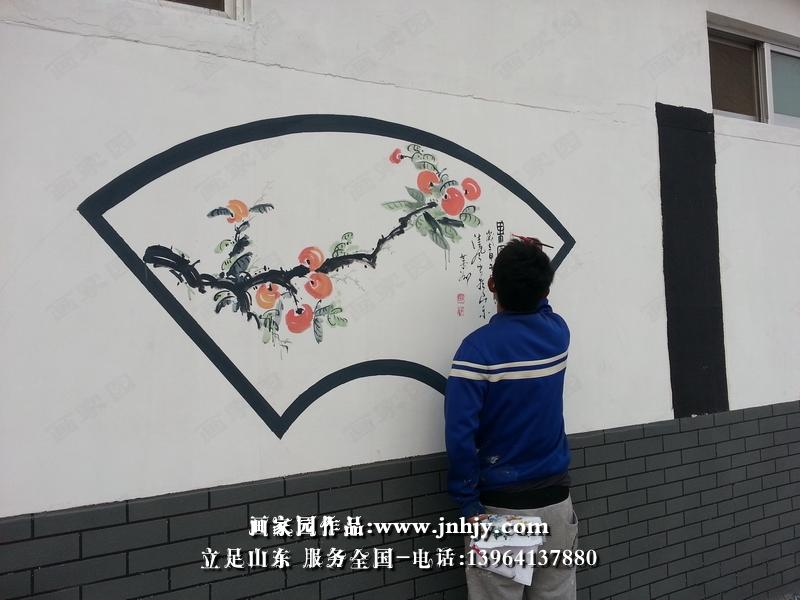 烟台手绘墙