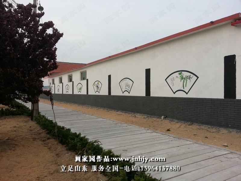 农村街道文化墙