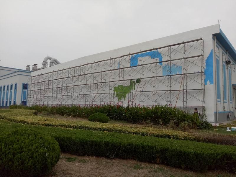 保龄宝企业文化墙