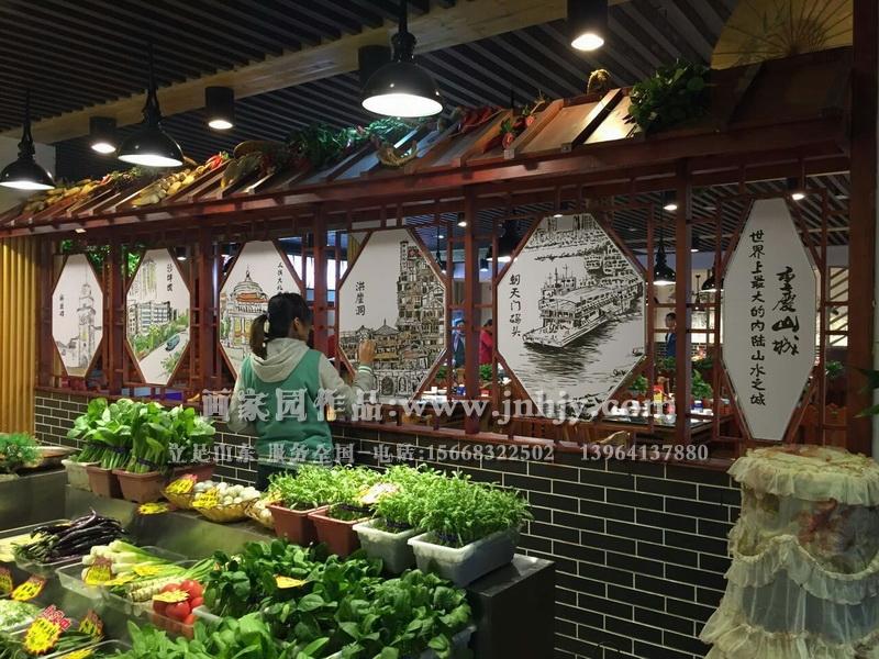 东营火锅店手绘墙作品