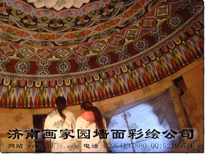 穹顶手绘墙