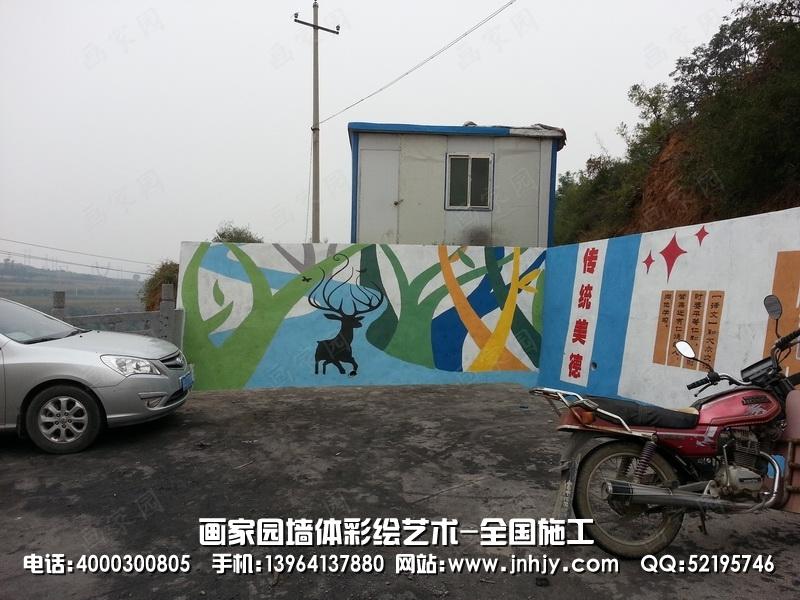 煤矿文化墙
