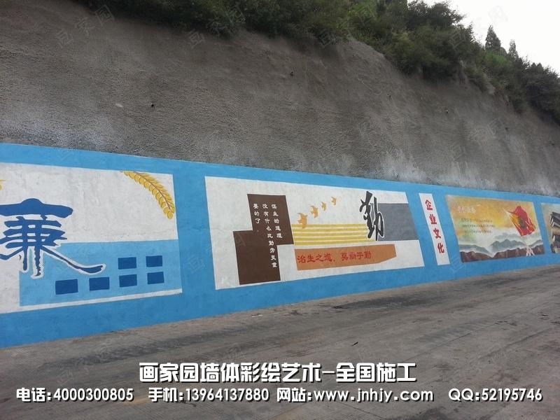 煤矿安全漫画