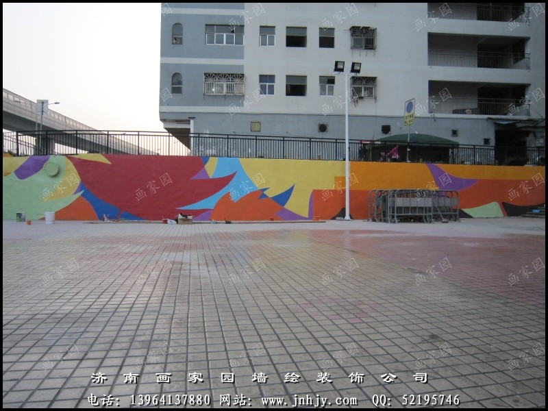 广场壁画 山东济南画家园墙面彩绘艺术装饰网