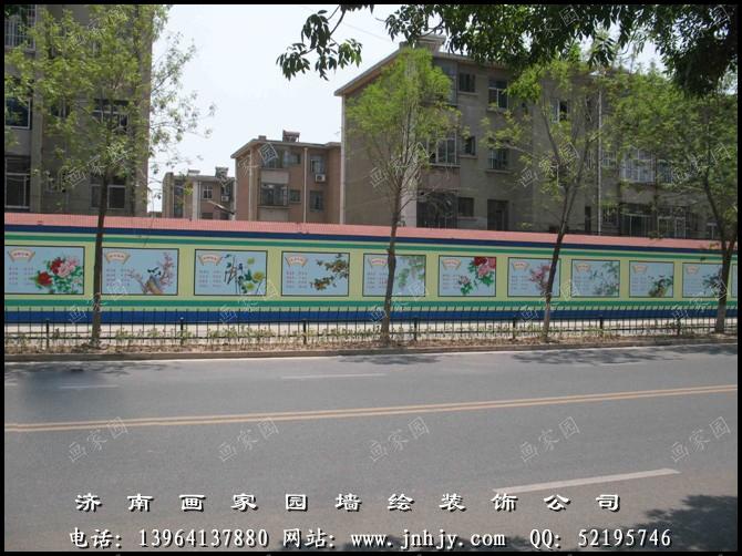 街道墙面彩绘