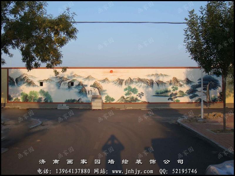 街道手绘墙
