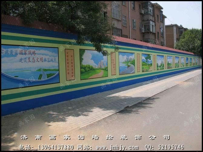 新农村街道文化墙