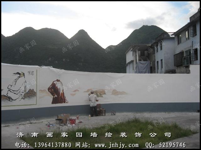 法国街道风景墙绘