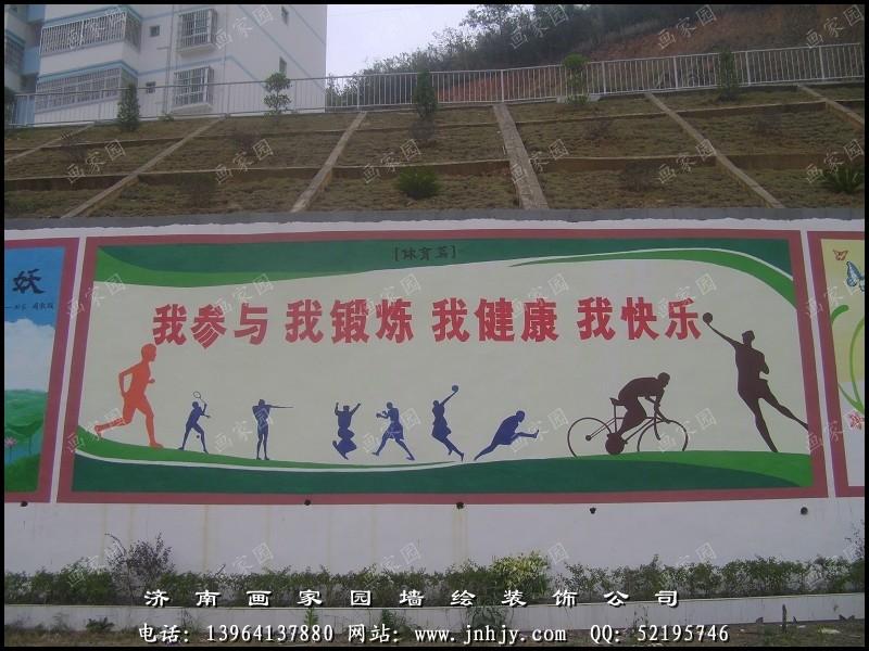 中小学墙面彩绘设计效果